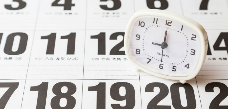 一両日」は今日か、明日か 意味や使い方などの解説と例文集   マナラボ