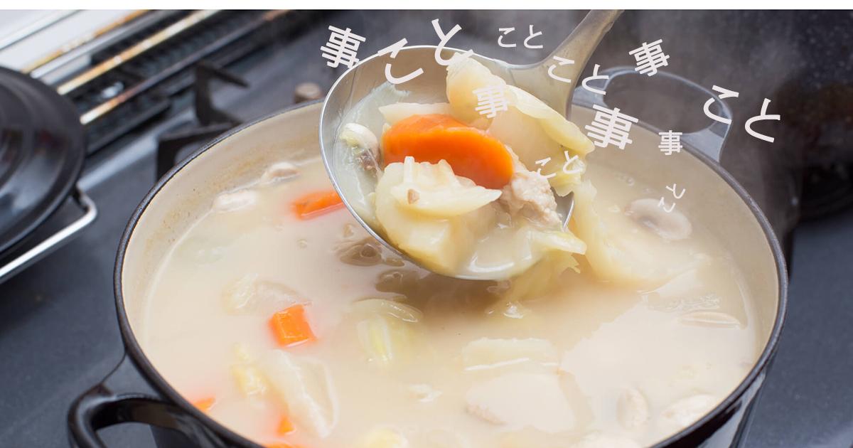 漢字の「事」ひらがなの「こと」使い分けのポイント | マナラボ