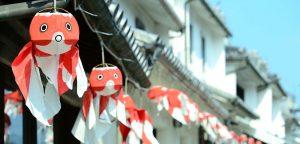 柳井市のふるさと納税返礼品