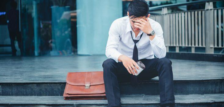 失業保険 いつ