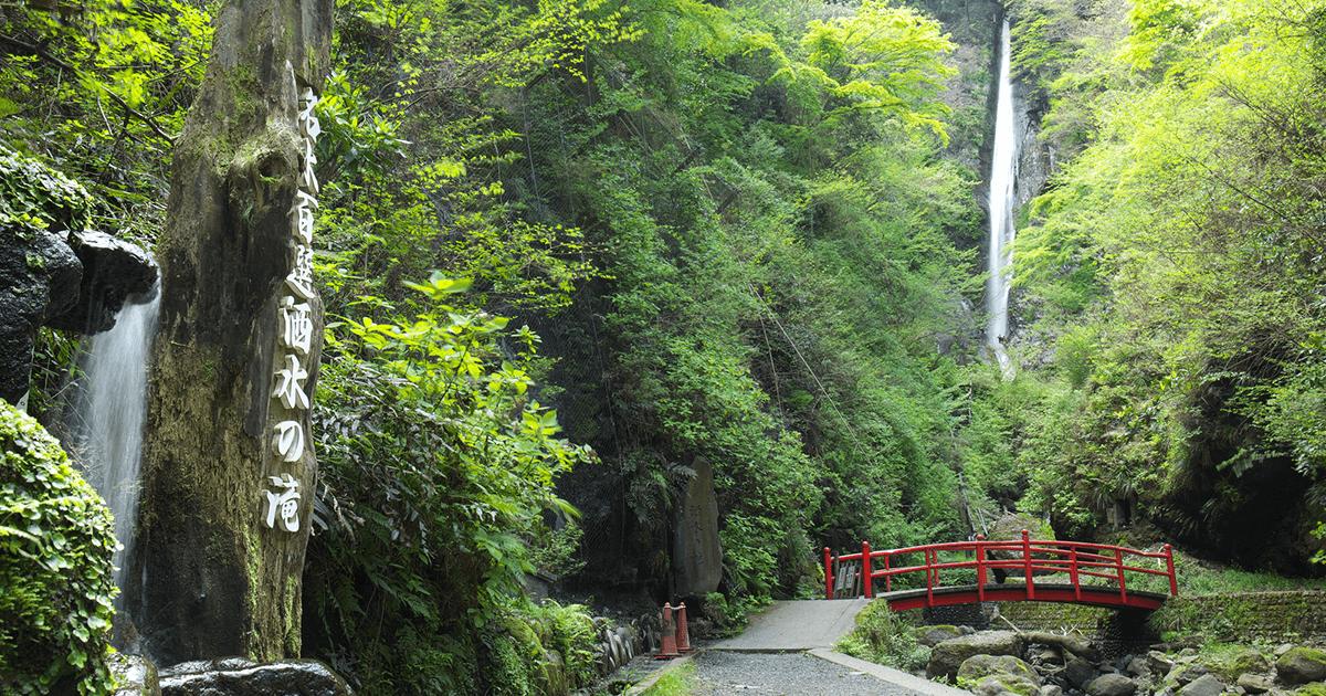 神奈川県 山北町