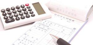 給料日が土日の場合の給料の振り込み日を勤務形態ごとに詳しく解説