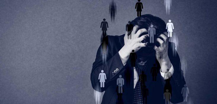 人が怖い原因と克服方法 人が怖くて働けない人におすすめの仕事