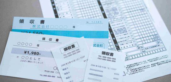 無収入でも確定申告が必要なケースと確定申告をする利点 必要な書類