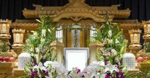 葬式の基本的なマナーと親族・参列者の服装 香典と弔問のマナー