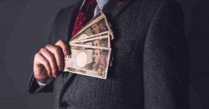 お金の使い方が上手な人の特徴とお金の使い方の種類を解説