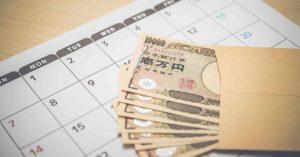 失業給付金とはどのような手当なのか 受けるための条件と貰える期間