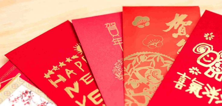 お年玉の意味と由来 年齢毎の相場や贈る側のマナー ポチ袋の書き方