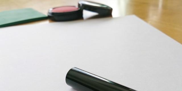 借用 書 の 書き方