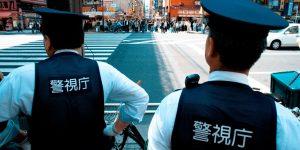 警察 階級