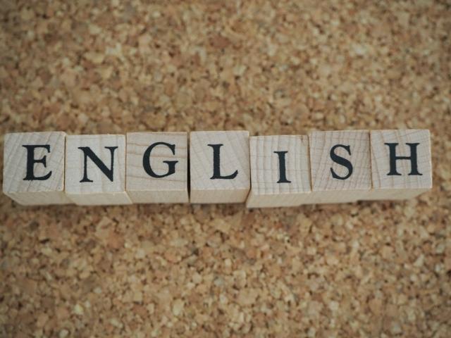 意味 エゴ と は 「エゴ」の意味とは?使い方や類語・対義語を例文とともに紹介